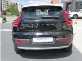 Volvo XC40 2,0 D4 AUT,AWD,1 MAJITEL