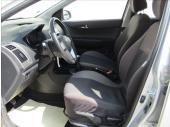 Hyundai i20 1,2 i  Inclusive Plus New  1.ČR